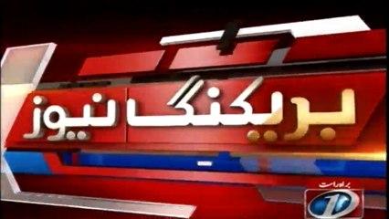 Wazir-E-Azam Sey Business Community Kay Wafad Ki Mulaqat Aur Party Rehnuma Ka Ijlas