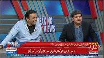 Hamid Mir Chand Dinon Mein Kya Karne Wale Hain ??