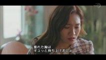 ミストレス ~愛に惑う女たち~ 第01話