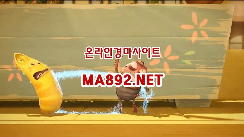 경마정보지 MA892.NET