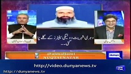 PMLN's MPA Ziaur Rehman failed to read out even a single a Hadith -Ajmal Jami