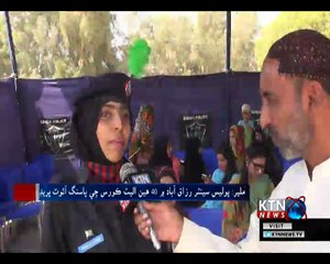 Malir Karachi  Razak Abad Police Training Center Passing Parade- Hasan Tagar- 19th October 2018