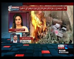 Sindh Round Up- 5 PM- 19th October 2018