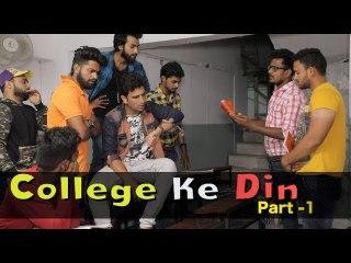 Collage ke Din    College Life    Kiraak Hyderabadiz