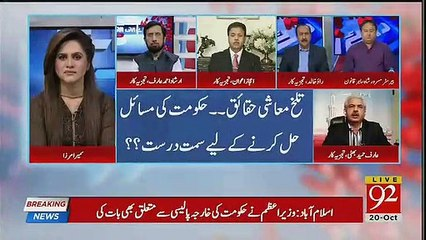 What demand Saudi Arabia did when Pakistan asked for help before - Arif Hameed Bhatti Reveals