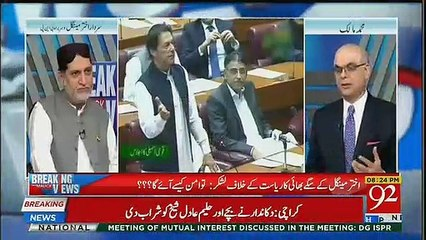 Why Don't you decide whether you are with Govt or Opposition.. Akhter Mengal Response