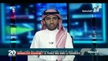 Affaire Khashoggi : l'explication de l'Arabie saoudite pose de nouvelles questions
