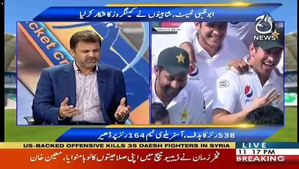 Behind The Wicket With Moin Khan – 20th October 2018