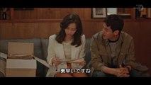 ミストレス ~愛に惑う女たち~ 第05話