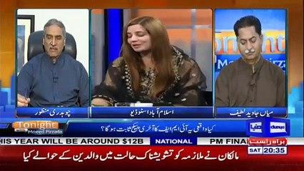 Jahangir Tareen is the biggest tax payer of Pakistan- Zartaj Gul