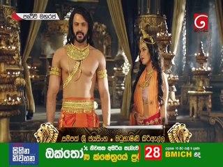 Pruthuvi Maharaja 21/10/2018 - 41