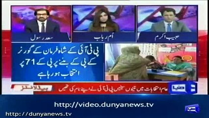 Karachi becoming PTI's stronghold- Saad Rasool