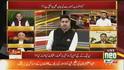 I don't think Nawaz Sharif will be ready for a long prison- Orya Maqbool Jan