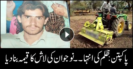 Youth crushed to death in Punjab's Pakpattan