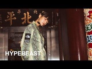 HYPEBEAST 專訪名模郭源元談論女生潮流文化