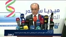 تقرير: فوز الحزب الديمقراطي في انتخابات اقليم كردستان