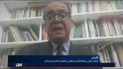 أخبار الساعة 21/10/2018 نشرة التاسعة والنصف