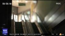 'PC방 살인' 신상 공개될까?…오늘 정신감정