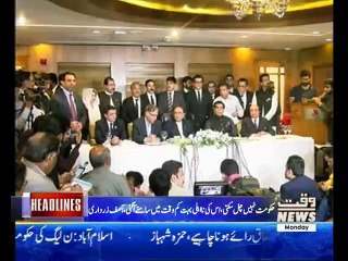 Waqtnews Headlines 07:00 AM  22 October 2018