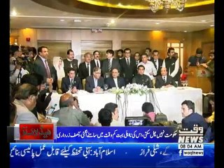 Waqtnews Headlines 08:00 AM  22 October 2018