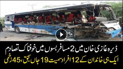 19 died, 45 injured in road accident in Dera Ghazi Khan