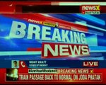 Amritsar Train Accident: Trains from Jodha Phatak are passing under high security