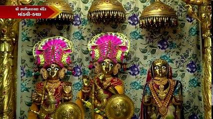 Bhagwan Shree Swaminarayan Special Aarti from Mandvi Temple - Grav Shree Swaminarayan