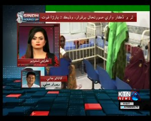 Sindh Round Up- 5 PM- 20th October 2018