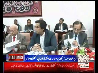 waqtnews Headlines 02:00 PM 22 October 2018