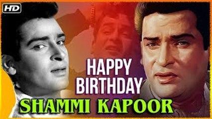 Happy Birthday Shammi Kapoor | Best Scenes Of Shammi Kapoor | An Evening In Paris & Kashmir Ki Kali