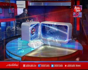 Amnay Samnay With Noor-Ul-Arfeen – Ep 236 – 19 Oct 2018 - Shehbaz Sharif Entry in NA After Arrest