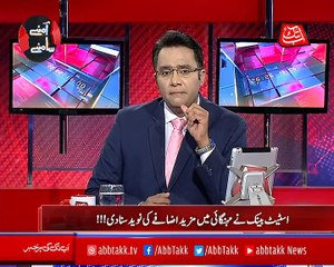 Amnay Samnay With Noor-Ul-Arfeen – Ep 237 – 20 Oct 2018 - Will Soon Out of Crisis