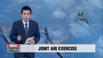 Final decision on suspension of S. Korea-U.S. air drill to be determined at joint security meeting