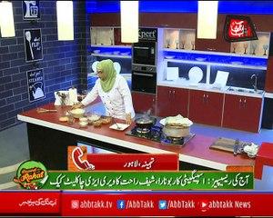 Abb Takk - Daawat-e-Rahat - Ep 373 (Spaghetti Carbonara) - 22 Oct 2018