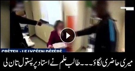 Student points gun to teacher to mark his attendance