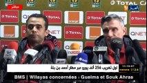 Un représentant de la CAF expulse un journaliste Algérien de la conférence d'Al Ahly