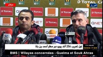 Conférence Al-Ahly : Un représentant de la CAF expulse un journaliste algérien