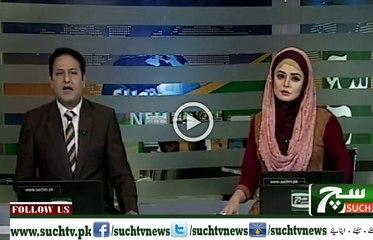 Such TV Bulletin 09pm 22 October 2018