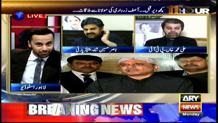 11th Hour | Waseem Badami | ARYNews | 22 October 2018