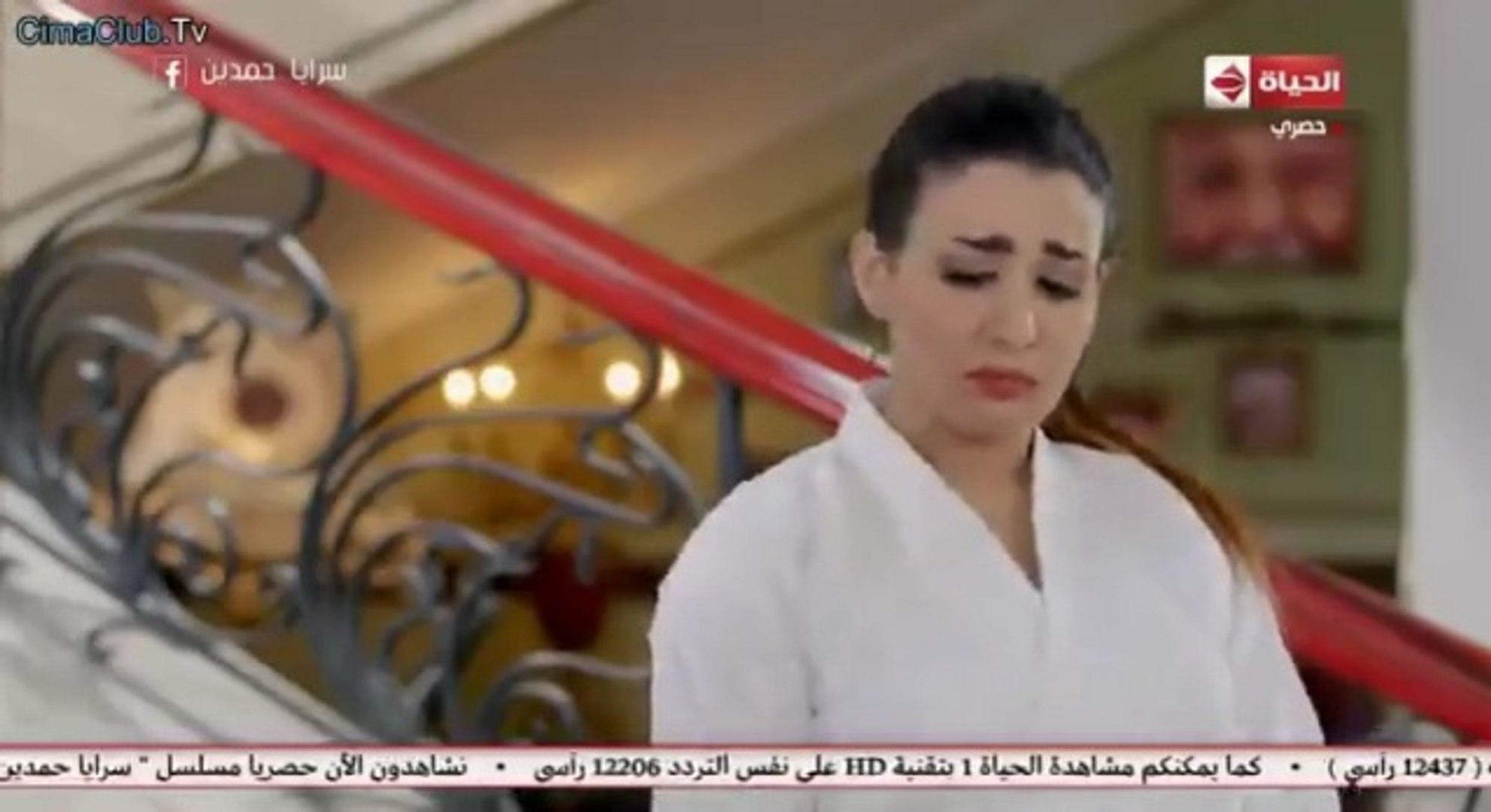 مسلسل سرايا حمدين الحلقة 25 الخامسة والعشرون