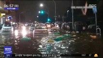 [이 시각 세계] 우박 동반 폭우에 이탈리아 곳곳 마비