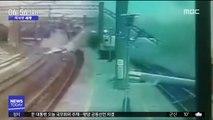 [이 시각 세계] '208명 사상' 타이완 열차, 곡선구간서 '과속'
