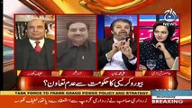 Ali Muhmmad Khan Gives Jaw Breaking Reply To Lateef Khosa & Khurram Dastagir