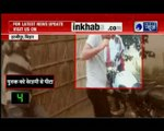 Man allegedly beaten up in Bihar by mob for suspection of mobile theft | बिहार में भीड़ के अंधे कानून