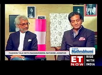 Indian designer Raghavendra Rathore and President & CEO of Reliance Brands Limited Darshan Mehta    In Conversation with Sonali Krishna   Brand Equity