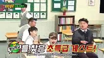 ENG] Red Velvet - Knowing Bros EP 139 (P1) - video dailymotion