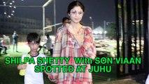 Mom Shilpa Shetty With Her Son Viaan Spotted @ Juhu | शिल्पा शेट्टी अपने बच्चे विआन के साथ जुहू में