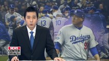 Dodgers Ryu Hyun-jin to become first Korean to start World Series