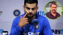 India vs West Indies, 1st ODI: Kohli will Play Till 40, Says His Childhood Coach | Oneindia Telugu