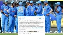 India VS West Indies 2nd ODI: BCCI announced final sqaud for 2nd ODI | वनइंडिया हिंदी